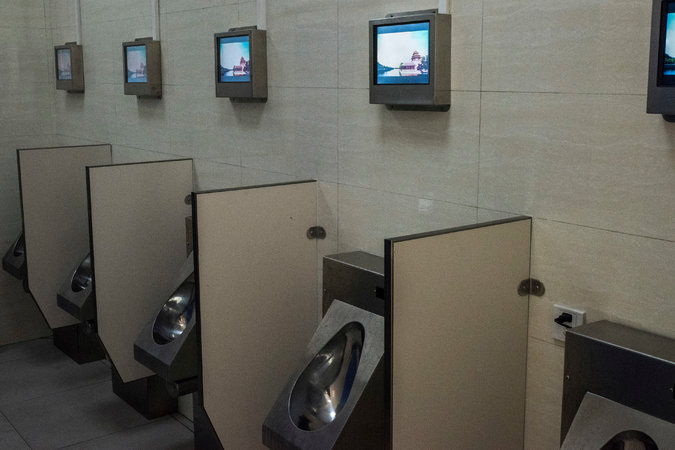 New public toilet installment in Fangshan, China complete with wi-fi and flat screen TVs